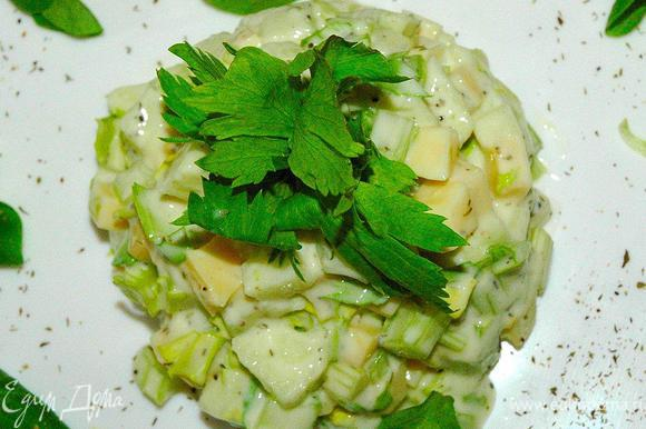 Теперь приготовим заправку для нашего салата. Возьмем натуральный йогурт, добавим соль, перец и желток пашот. Тщательно перемешиваем и заправляем наш салат. Прошло всего несколько минут, а первое блюдо нашего французского ужина уже готово. Берем большую тарелку, с помощью формы выкладываем в центр наш салат и украшаем листьями корна, сельдерея и прованскими травами. Этот салат прекрасно сочетается с белым вином!