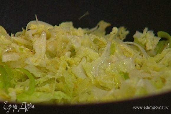 Разогреть в тяжелой сковороде оливковое и сливочное масло и тушить нарезанную капусту и порей под крышкой около 5 минут.