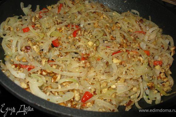 На сливочном масле обжариваем лук минут 5, потом добавляем перчик и грецкие орехи, готовим еще 2-3 мин.