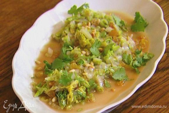 Выложить салат на тарелку, присыпать кедровыми орехами и кинзой.