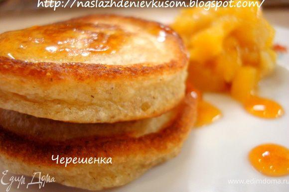 Подаем с любым вареньем по вашему желанию, у меня яблочно-тыквенный соус http://www.edimdoma.ru/recipes/31099 …