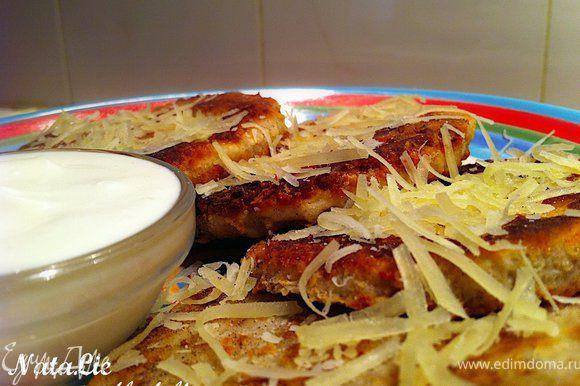 Подавать непременно со сметаной или другим сливочным соусом. Приятного аппетита!