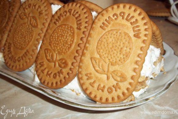Бока обложить печеньем
