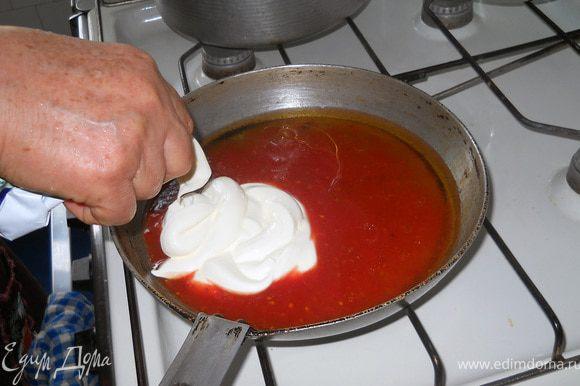 Теперь готовим соус. В сковородку с подсолнечным маслом вливаем томатный сок и добавляем сметану. Томатный сок я беру собственного приготовления, но можно взять и магазинную или приготовить из томатной пасты.