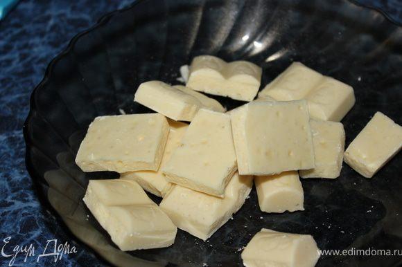 Готовим сырный крем: Шоколад растопить любым удобным для вас способом, я делала в СВЧ.