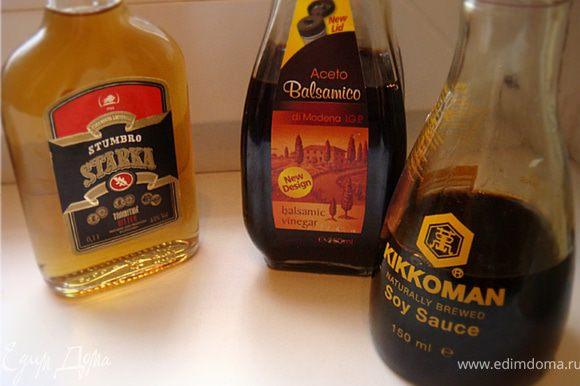 Жидкие ингредиенты, которые я использовала