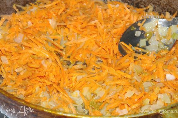 На сковороде разогреть растительное масло, положить лук, дать потомится. Затем добавить морковь и тушить под крышкой минут 8.