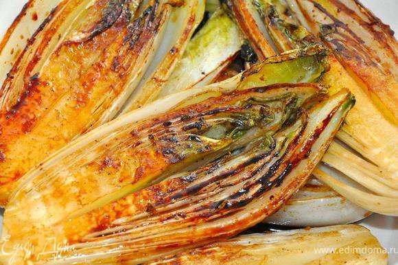 Теперь цикорий. Подробный рецепт его приготовления вы найдете в этом моем рецепте (http://www.edimdoma.ru/recipes/20837) . Могу сказать одно – это изумительный гарнир к рыбе, ни с чем несравнимый вкус и потрясающее послевкусие!