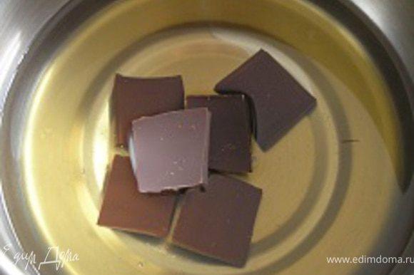 добавить поломанный на кусочки шоколад, нагревать, помешивая, до однородности.