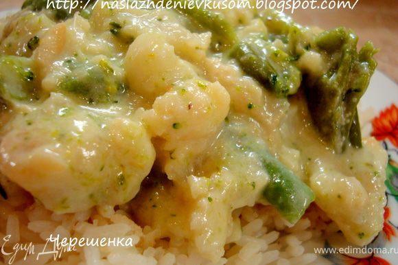К данному блюду хорошо подать рис или кус-кус… Т.к. соуса получается много, то гарнир отлично им пропитывается… Приятного аппетита!!!