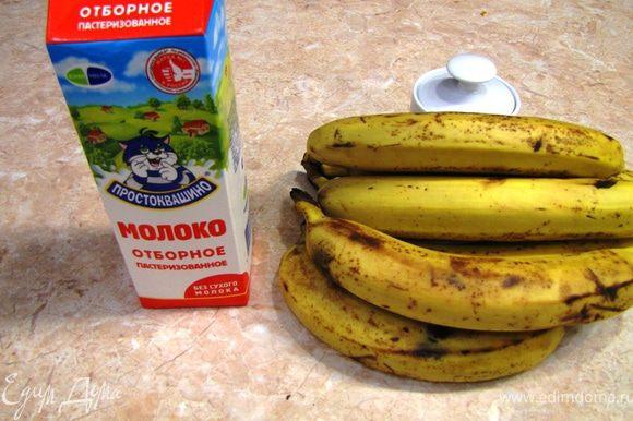 Итак - Мороженое из бананов Бананы были уже близки к порче, поэтому я готовил из всех. По тактильным ощущениям десерт похож на мороженое, даже когда не очень холодный. Больше всего этот десерт похож на фруктовое мороженое. По крайней мере подобное фруктовое мороженое делает наш молочный завод.