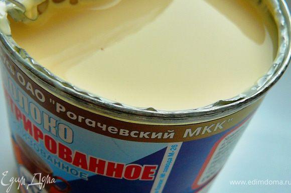 Бейлиз в домашних условиях рецепт с концентрированным молоком