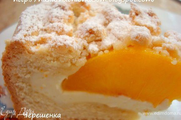 После того как пирог остыл, посыпьте его сахарной пудрой и подавайте к чаю или кофе!!! Приятного аппетита!!!