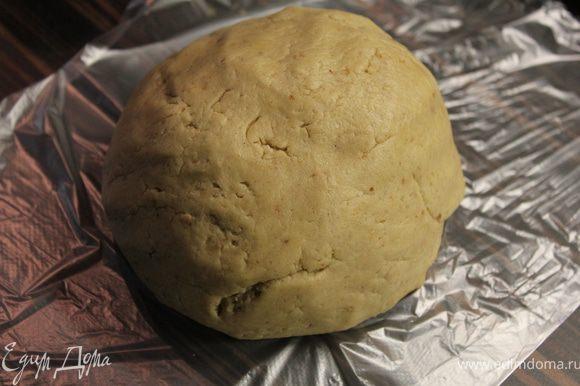 Добаить муку, смешанную с разрыхлителем и замесить тесто. Завернуть в пленку и отправить в холодильник на час.