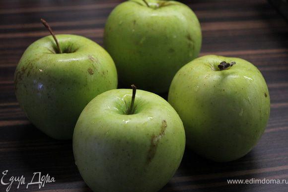 КАРАМЕЛЬНЫЕ ЯБЛОКИ. Яблоки помыть и очистить от шкурки и сердцевины.