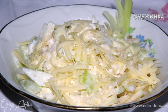 Легкий салат со вкусом Парижа! Приятного аппетита!