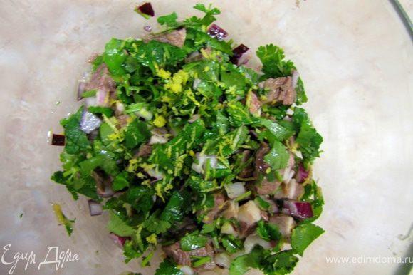 Порежьте зелень, добавьте в салат, натрите цедру лимона.
