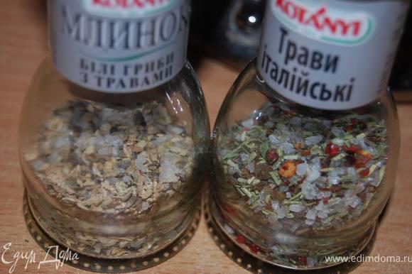 Приправить травами. Я использовала смесь сушеных трав с белыми грибами.