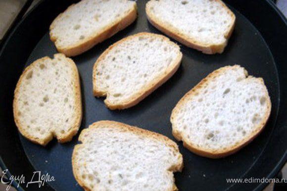 Обжарить хлеб. Подавать рыбный суп с жареным хлебом.