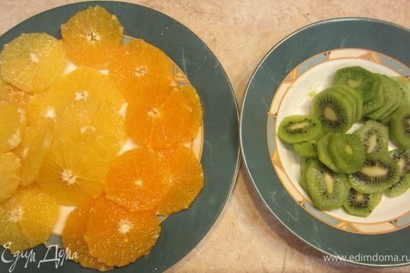 """--- Теперь начинаем """"собирать"""" торт --- Как я уже писал выше, фрукты надо нарезать на тонкие диски (толщиной около трех миллиметров). Для этого почистите киви и срежьте корку с апельсина вместе с внешней пленкой, т.е. у вас должна полностью обнажиться мякоть апельсинов. Части апельсинов с маленьким диаметром у вас уйдут на кусочки, которые вы должны добавить в крем (описание выше)."""