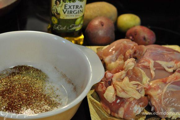 Смешать олив.масло и все перечисленные специи,соль в большой миске.Куриные бедрышки и картофель перемешать в специях и выложить в блюдо для запекания.