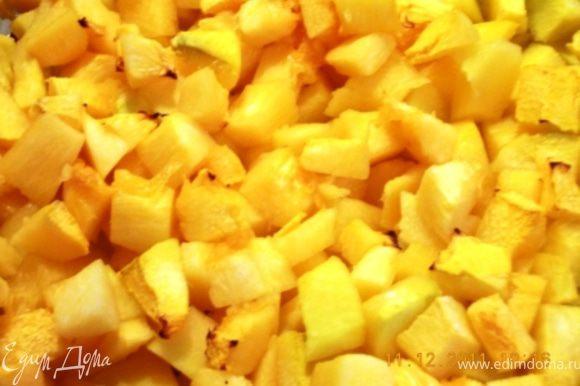 тыкву нарезать кубиками и запечь в духовке около 30 минут при 200 гр