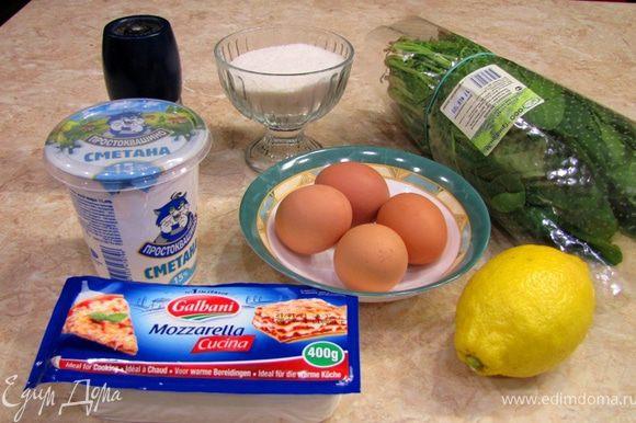 Итак Хит всех сезонов - Салат из шпината с сыром и яйцами.