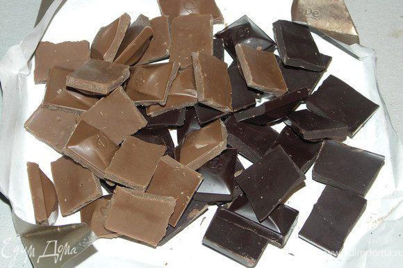 Шоколад поломала крупно,на квадратики.В кексе попадался не часто,но очень эффектно.