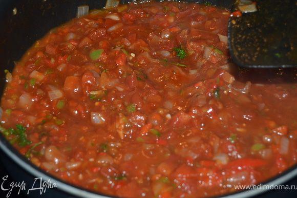 В сотейник положить лук и обжаривать до корич.цвета. Добавить чеснок,сельдерей,морковь и обаривать 3-4 мин.ло слегка корич.цвета. Добавить размельченные в кофемолке специи и еще обжаривать 2 мин. Затем добавить крас.вино и готовить еще 10 мин. Выложить в смесь банку томатов порезанных, соль по вкусу. Выложить все это поверх мяса в слоукукоре.