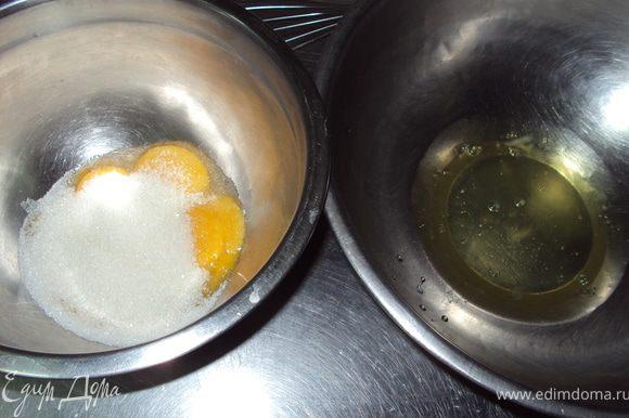 Выпекаем бисквит. Отделяем желтки от белков. В желтки добавляем сахар и взбиваем.