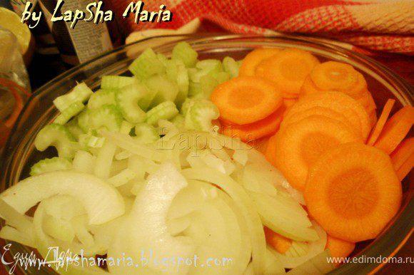 (Подготовим все ингредиенты для маринада: Овощи...