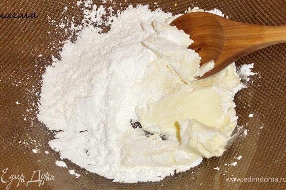 Размягченное сливочное масло разотрите с сахарной пудрой. Добавьте соль.