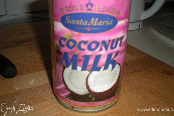 Кокосовое молоко у меня было вот такое.