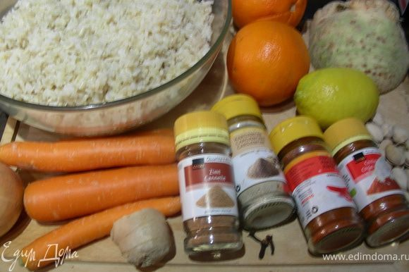 Наши ингредиенты: