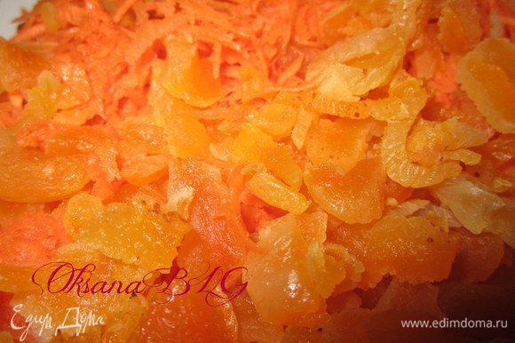 Добавить к морковке.