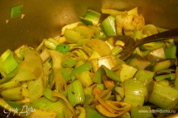 Шинкуем лук-порей, чеснок мелко режем. В кастрюле разогреваем масло и обжариваем лук, чеснок + специи и карри. Лук должен стать мягкий, а смесь ароматная.