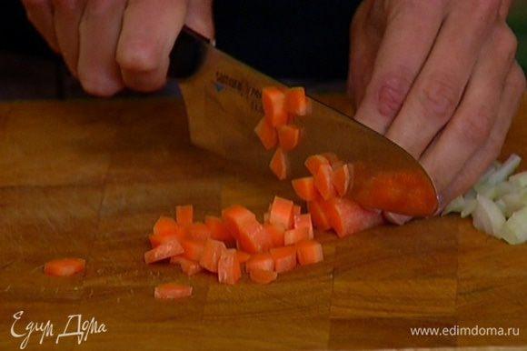 Лук и морковь почистить и нарезать кубиками.