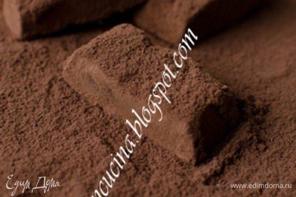 Через 2 ч. разрезать канаш на прямоугольники.Каждую конфету обвалять в какао.