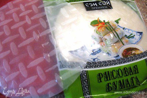 Да здравствует рисовая бумага!!!!))) Бумага смочена в воде и становится нежной как медуза)