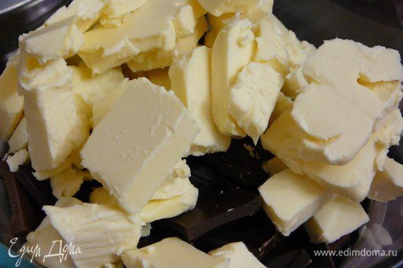Шоколад оба вида разломать и в сотейнике растопить со сливочным маслом.