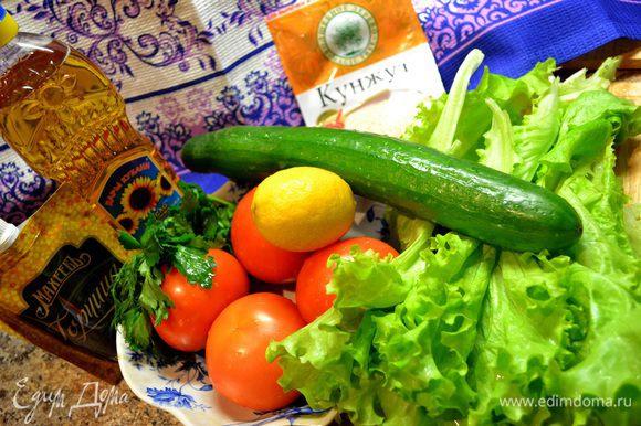 Салат. Нарезаем 4 помидора,огурец,листья салата,зелень петрушки. Цедру лимона натереть на мелкой тёрке.