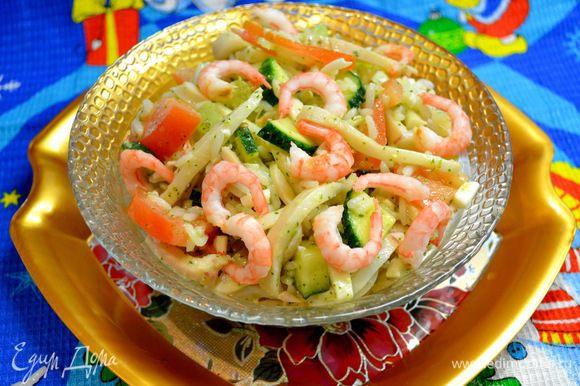 Ингредиенты на салат нарезаем,перемешать и заправить соусом. Ммм....вкуснятина!!!)