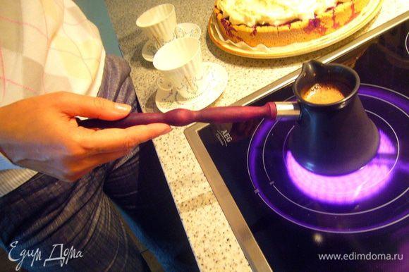 Молотый кофе залить кипятком, размешать ложкой, варить на среднем огне до поднятия пены. Влить чайную ложку ледяной воды, чтобы гуща ушла на дно.
