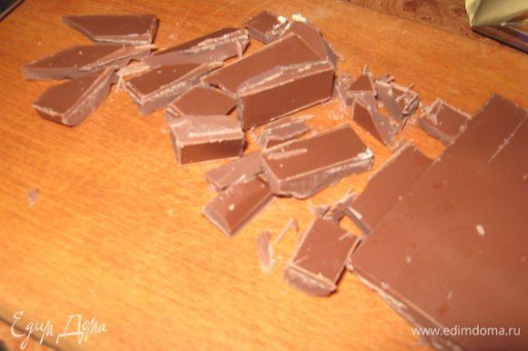 Шоколад режем полосочками.