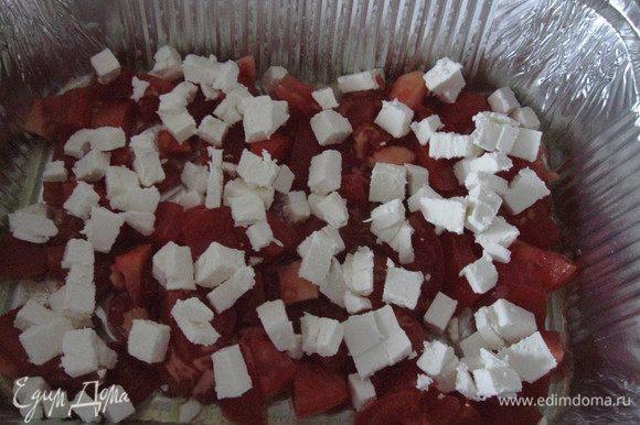 фету тоже порезать кубиком, в протвень, смазанный маслом,выложить помидоры,на них фету.