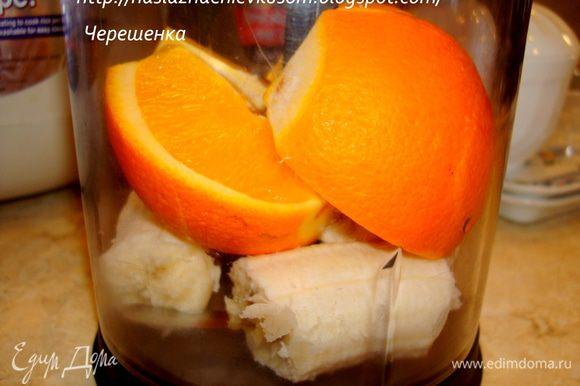 Банан и апельсин измельчить в блендере в пюре…