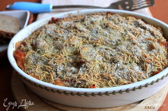 Запекаем овощи в духовке, прогретой до 190-200 гр. 30 мин до румяной корочки. Подаём на листьях салата с цельнозерновым хлебом. Очень хороша эта запеканка в качестве гарнира к рыбе.