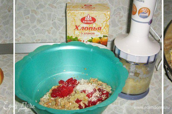 При помощи блендера я подготовила пюре из яблок и лимона. Цукаты и вишню измельчила ножом. Все смешала и добавила пюре. Форму смазала маслом, выложенную массу утрамбовала. Выпекалось в духовке 30 мин. при температуре 180°С. За это время хлопья набухли и стали мягкими, но не потеряли форму. Когда выпечка остыла, я постаралась аккуратно нарезать ее ножом. Все, на 3 дня забыта проблема снеков к чаю. Вкусно, а полезно то как…