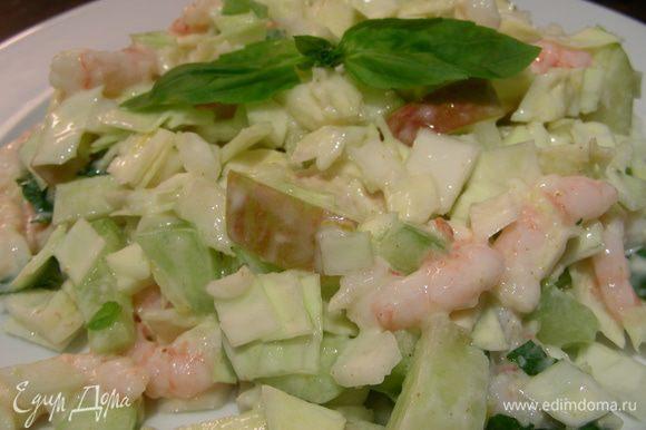 Посыпаем салат базиликом, заправляем его и все аккуратно перемешиваем. И подаем. Приятного аппетита))