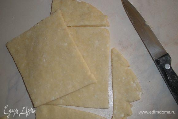 Тесто раскатать в пласт толщиной 0,5 см и нарезать на квадраты 10/10 см. Удобнее всего вырезать 1 квадрат и использывать его как образец.